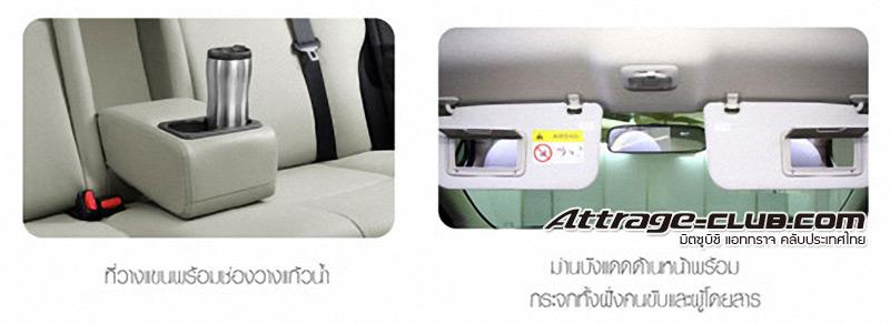Mitsubishi Attrage-2