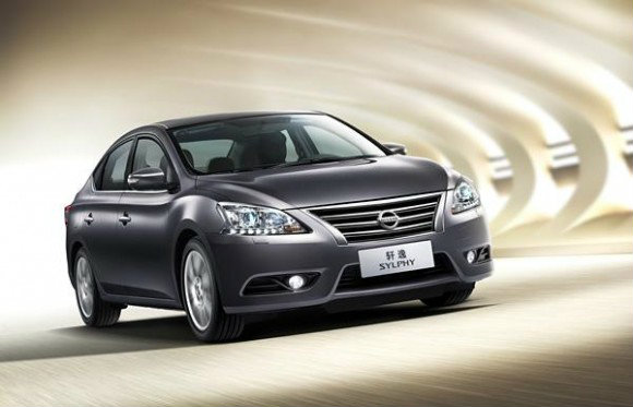 Nissan Sylphy-2