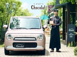 Suzuki Lapin Chocolate-19